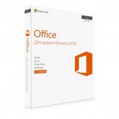 Microsoft Office Home & Business 2016 для Mac